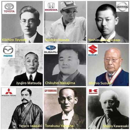 JapanischeMarkenHerkunft
