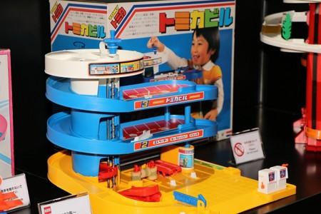 Tomica-Spielzeug aus 1982
