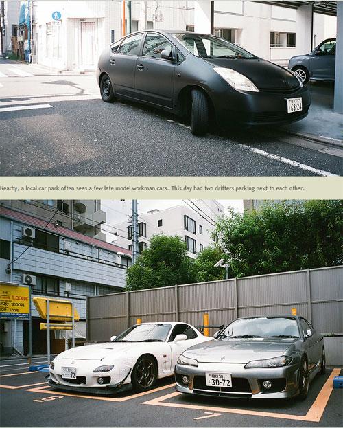kfz-beobachtungen in japan